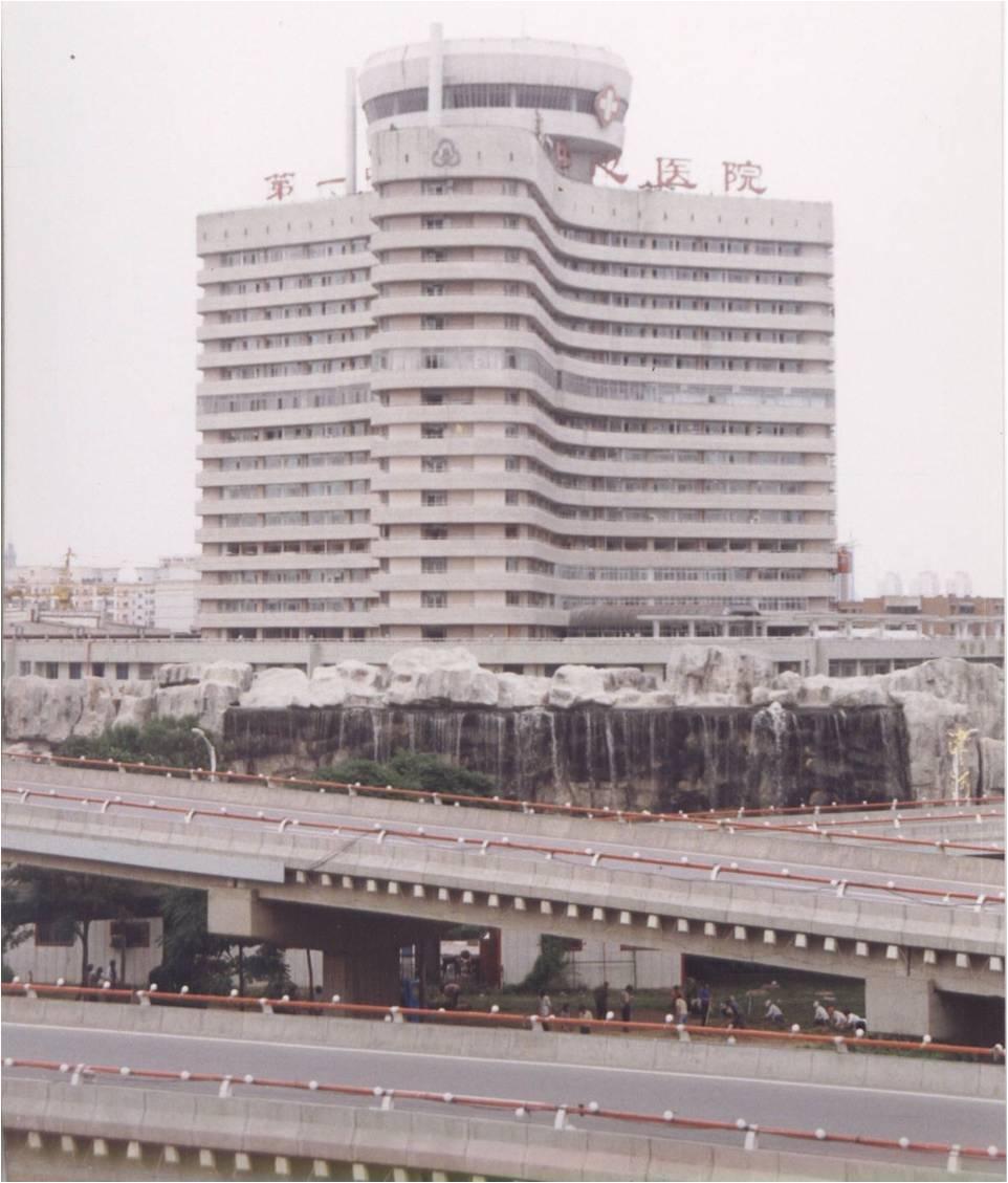 一中心非典医院改造项目