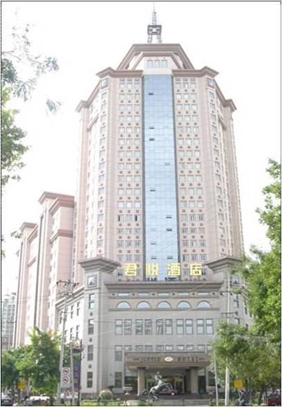 君悦酒店项目